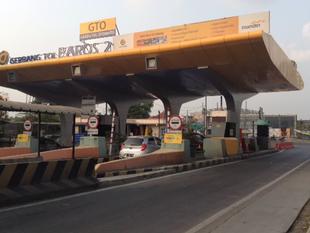 Gerbang Tol Baros 2