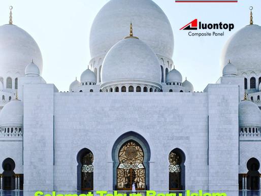Selamat Tahun Baru Islam 1440 H 1 Muharram
