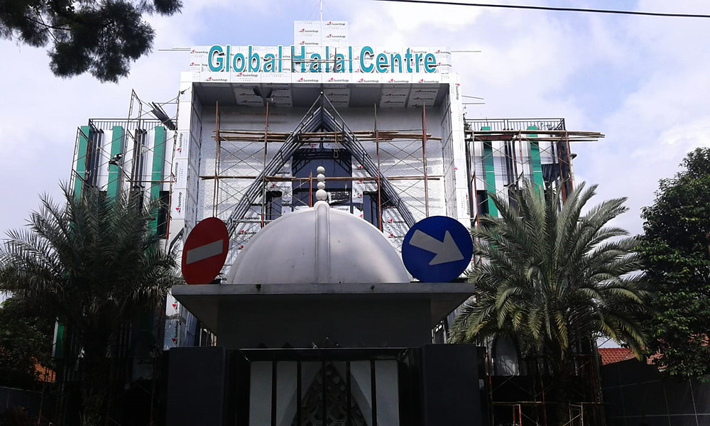 Gedung Global Halal Center