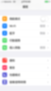 [ZH-TW]12.2_profile_screenshot_012_ZH-TW