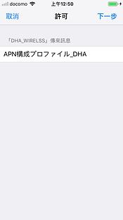 [ZH-TW]12.2_profile_screenshot_008_ZH-TW