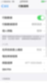 [ZH-TW]12.2_profile_screenshot_013_ZH-TW