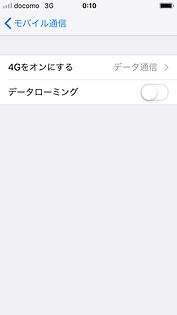 [JP]iOS12.2_profile_screenshot_014_JP.PN