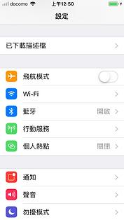 [ZH-TW]12.2_profile_screenshot_005_ZH-TW
