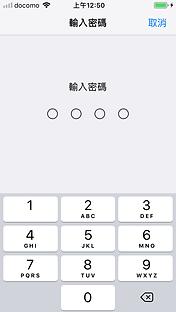 [ZH-TW]12.2_profile_screenshot_007_ZH-TW