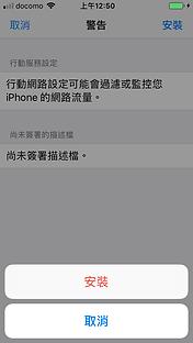 [ZH-TW]12.2_profile_screenshot_010_ZH-TW