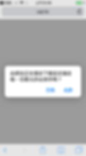 [ZH-TW]12.2_profile_screenshot_002_ZH-TW