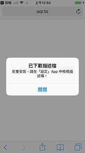 [ZH-TW]12.2_profile_screenshot_003_ZH-TW