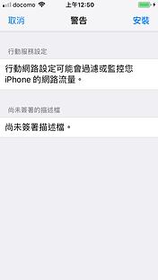 [ZH-TW]12.2_profile_screenshot_009_ZH-TW