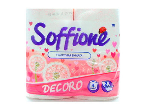 Туалетная бумага Soffione 2-хслойная