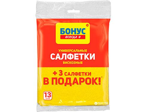 Cалфетки Бонус универсальные вискозные 10+3 шт