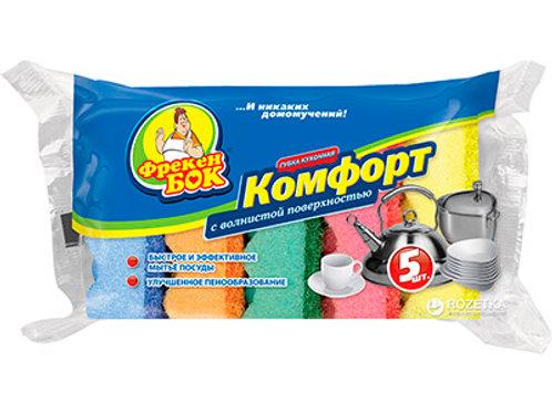 Губки кухонные Фрекен Бок Color 5+1 шт.