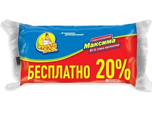 Губки кухонные Фрекен Бок Максима, 5+1 шт.