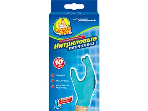Перчатки нитриловые Фрекен Бок