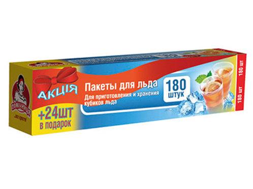 Кульки для льда в коробке 180 шт +24 шт подарок
