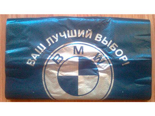 Пакет BMW 40 мкр 40*60 чёрный 50 шт