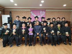 갈렙 노인대학 2019년 졸업식