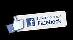 logo suivez-nous sur Facebook