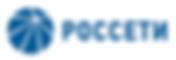 rosseti-logo-rus.png