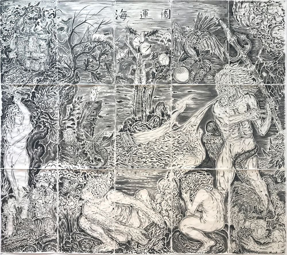 《海运图》Sea Voyage 2017 纸本水墨 Ink wash on paper 294×325 cm