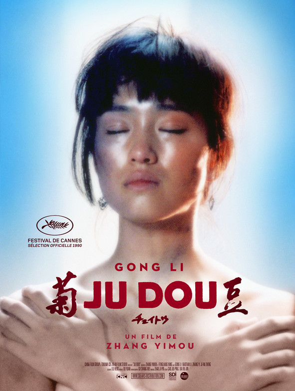 MRDJ-site-V3-judou.jpg