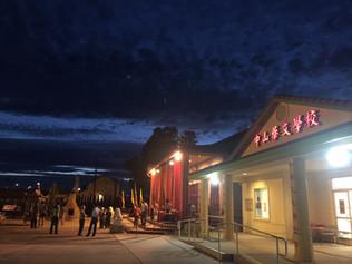 Ullambana Festival