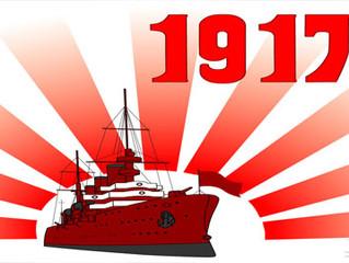 Годы первой мировой войны и революции