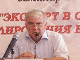 Поздравляем!!!  Магомедов Ахмед Далгатович назначен аудитором Счетной палаты Республики Дагестан