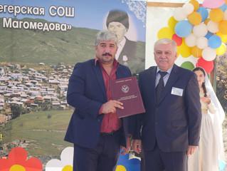 90 лет Кегерской средней школе