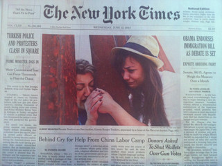 New York Times article about the reunion at the border fence.