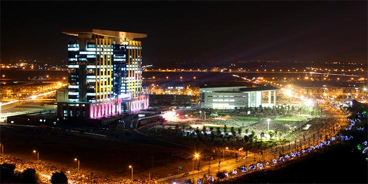 Binh Duong New City At Night