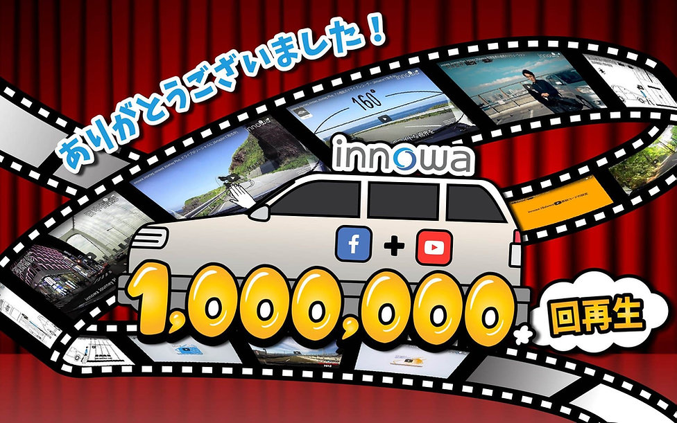innowa 1000000.jpg