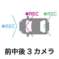 icon_3camera.png