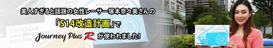 nanami banner.jpg