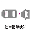 icon_p.png