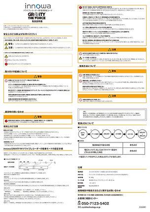 The force user manual.jpg
