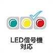 icon_LED.png