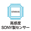 icon_STARVIS.png