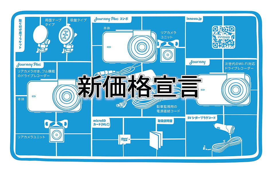 price cut poster_website (1) (1).jpg