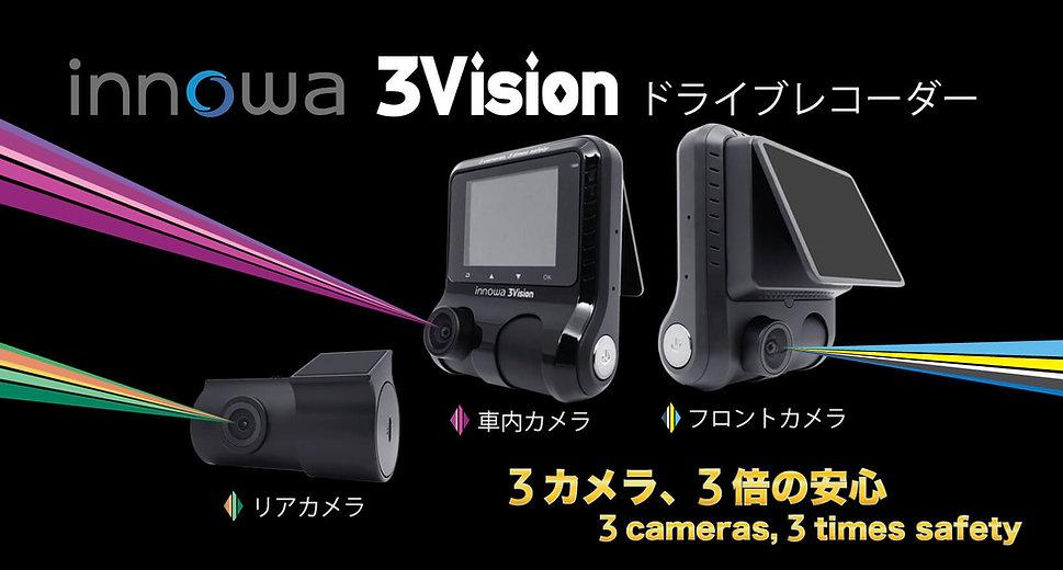210511-3Vision_poster-ver2.jpg
