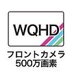 icon_WQHD.png