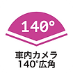 icon_140.png
