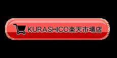 rakuten_kurashiko.png