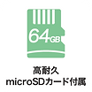 icon_64GB.png