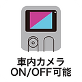 icon_OnOff.png