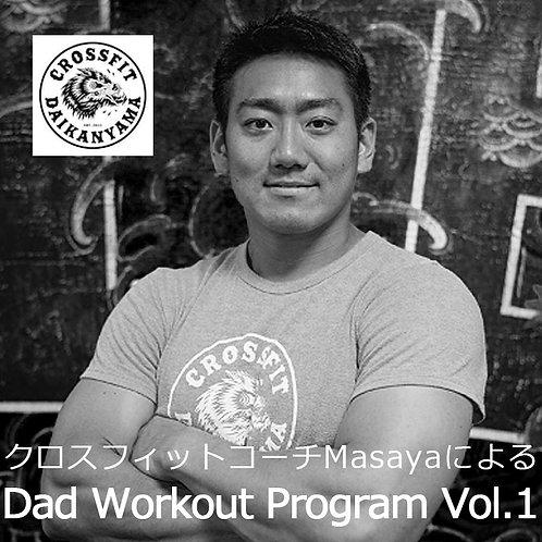 Dad Workout Program Vol.6