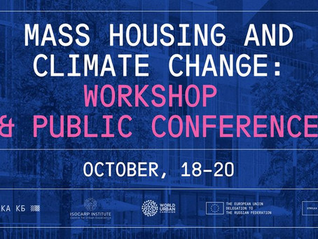 Mass Housing And Climate Change: Challenges And Solutions. Online Workshop And Discussion