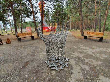 Новая зона отдыха и арт-объект в Парке культуры и отдыха
