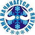 12.11.20 управление культуры зима нач.jp