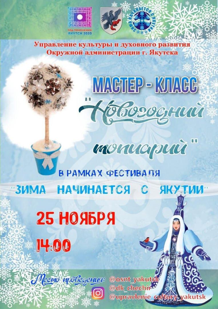 photo_2020-11-23_12-49-29.jpg